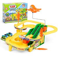 急速飙车赛 急速轨道车 电动赛车玩具 儿童电动轨道玩具车
