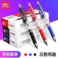 得力文具按动中性笔签字笔学生用水笔0.5黑色碳素笔红笔自动伸缩笔12支盒装办公用品批发水性笔蓝色会议用笔