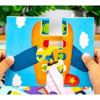 婴幼儿拼图大块 宝宝益智早教玩具男女孩儿童拼图1-23456岁大卡片