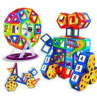 儿童磁力片积木玩具 百变提拉磁性片儿童玩具磁力片套装玩具