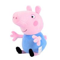 小猪佩奇毛绒玩具超大号佩琪公仔布娃娃女生抱枕女孩玩偶生日礼物
