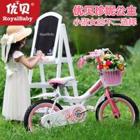 9.29【满199减100】优贝儿童自行车珍妮公主JENNY女孩儿童自行车18寸 小孩生日礼物