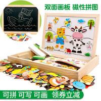 磁性拼图儿童益智力开发玩具多功能2-3岁6宝宝女孩男孩幼儿园早教