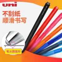 日本uni三菱按动中性笔UMN-155考试彩色uniball水笔0.38专用低阻尼笔0.5黑色K6笔芯