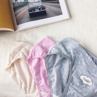 孕妇内裤女棉低腰无痕怀孕期无透气大码裤头孕妇三角裤