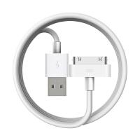 苹果4s数据线适用iphone4手机四1平板2电脑充电器头ipad3一套ipod装ip老款原装宽口宽头快充充电线