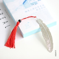 中国风手工复古金属羽毛书签古典创意学生文具毕业小礼物礼品565 红色流苏 送牛皮小袋