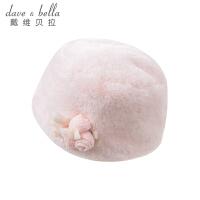 [3折价:47.1]戴维贝拉冬季新款女童套头帽 宝宝保暖护耳帽子DB8480