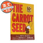 英文原版童书 The Carrot Seed 胡萝卜种子 美国百本绘本书单 吴敏兰书单 绘本123 大开平装60周年版