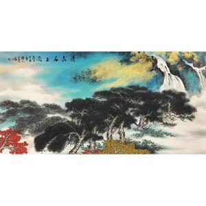 郑百重《清泉石上流》著名画家