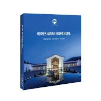 Homes away from Home(此心安处):Hangzhou Boutique Hotels