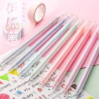 彩色笔中性笔套装小仙女做笔记专用笔手账笔手帐水笔手杖韩国女可爱一套多色颜色少女心文具好看的超萌学生用