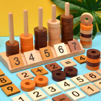 儿童益智玩具数学早教拼装积木3-6周岁男童学习2-4-5女孩启蒙教具