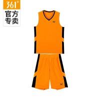 【618到手价:74】361度专柜 运动男装 2020夏款校园篮球服透气两件套装552021907男装