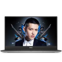 戴尔(DELL)XPS13-9350-R4508 13.3英寸微边框笔记本电脑 (i5-6200U 4G 128GSSD Win10)银色