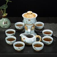 半自动茶具套装泡茶器陶瓷茶壶茶杯整套
