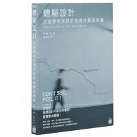 【预订】�w��O�- 打造便利空�g的指�艘���案例集 导视设计 指示牌设计 台版设计书籍