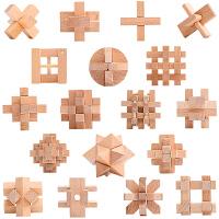 孔明锁解锁儿童玩具18件套装榉木迷你儿童玩具鲁班锁