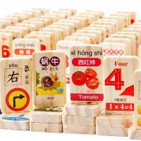 木制积木200粒汉字多米诺骨牌儿童智力玩具1-2-3-6一周岁宝宝识字