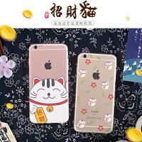 可爱卡通招财猫iphone6S PLUS手机壳苹果硅胶套保护创意新款情侣
