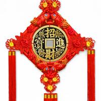 大号铜钱招财进宝中国结挂件客厅家居乔迁壁挂外事礼品