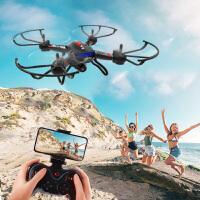 无人机玩具遥控飞机航拍电动儿童男孩直升四轴飞行器