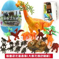 电动恐龙 会下蛋投影的腕龙行走恐龙蛋模型套装男孩儿童玩具