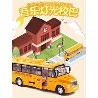 2-3-6岁宝宝男孩公交车模型汽车儿童校车玩具巴士大号