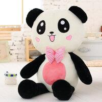 抱枕 *公仔抱抱熊可爱抱枕布娃娃熊猫毛绒抱枕送女友表白生日圣诞新年礼物SN8526
