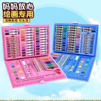 儿童水彩笔套装幼儿园72色画画笔小学生36色彩色笔可水洗安全无毒