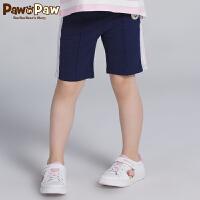 【1件5折 到手价:149】Pawinpaw卡通小熊童装夏款女童条纹休闲运动短裤