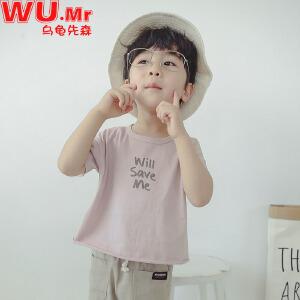乌龟先森 儿童T恤 男童棉质圆领短袖单色字母休闲上衣男式夏季新款时尚透气中小童T恤