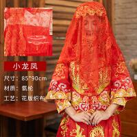 红盖头 新娘结婚礼喜庆用品大红披肩新娘陪嫁镂空冰沙流苏红盖头SN2725