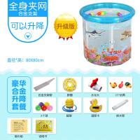 婴儿游泳池家用婴儿游泳池家用透明充气宝宝游泳桶幼儿童小孩洗澡盆加厚保温