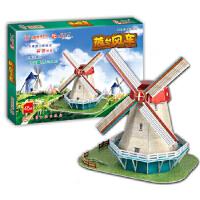【正版全新直发】3D益智立体手工--荷兰风车 陈志奇绘 9787122122780 化学工业出版社