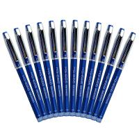 晨光中性笔考试必备AGPB4501蓝0.5单支装当当自营