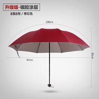 雨伞定制印Logo广告伞订制男女商务折叠伞印字礼品伞