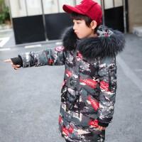 20181220203632561冬季2018新款儿童羽绒服男童中长款中大童童装冬季外套小男孩秋冬新款