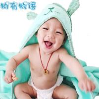 物有物语 婴儿浴巾 新生儿包被加厚抱被儿童宝宝外出小抱毯抱巾吸水带帽洗澡浴衣卡通披风斗篷浴披
