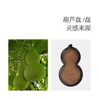 陶瓷茶盘单层储水小茶盘茶台创意茶承多功能 葫芦盘
