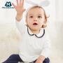 【129选3件】迷你巴拉巴拉婴儿T恤女童长袖打底衫宝宝新款翻领纯棉白色上衣t恤