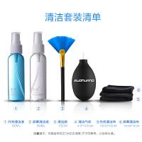 清洁手机液晶屏幕清洁剂套装苹果笔记本清理除尘工具