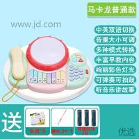 【新品】宝宝玩具电话机手机儿童1-2-3岁婴儿0-6-12个月早教仿真电话