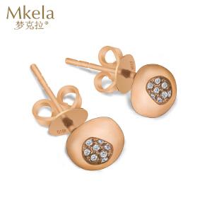 梦克拉 18K金钻石耳钉 满天星 k金耳饰群镶钻饰女款耳坠耳环  可礼品卡购买