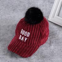 儿童帽子秋冬棒球帽大毛球女童鸭舌帽男宝宝防寒帽灯芯绒弯檐帽子