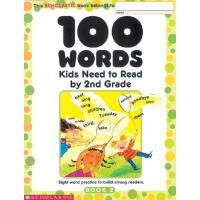 100 Words Kids Need to Read by 2nd Grade: Sight Word Practi