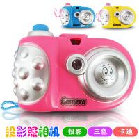 力辉玩具 包电卡通灯光投影相机 发光照相机玩具 儿童益智小礼品