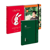 【套装】陪安东尼度过的漫长岁月 绿+橙+这些都是你给我的爱 全三册