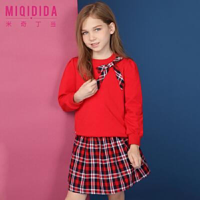 米奇丁当童装女童卫衣两件套裙2018春新款学院风儿童洋气裙子套装