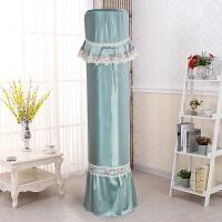 格力空调罩柜机圆形防尘罩立式圆柱空调套子